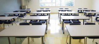 Procon não pode multar escola por não conceder desconto na epidemia